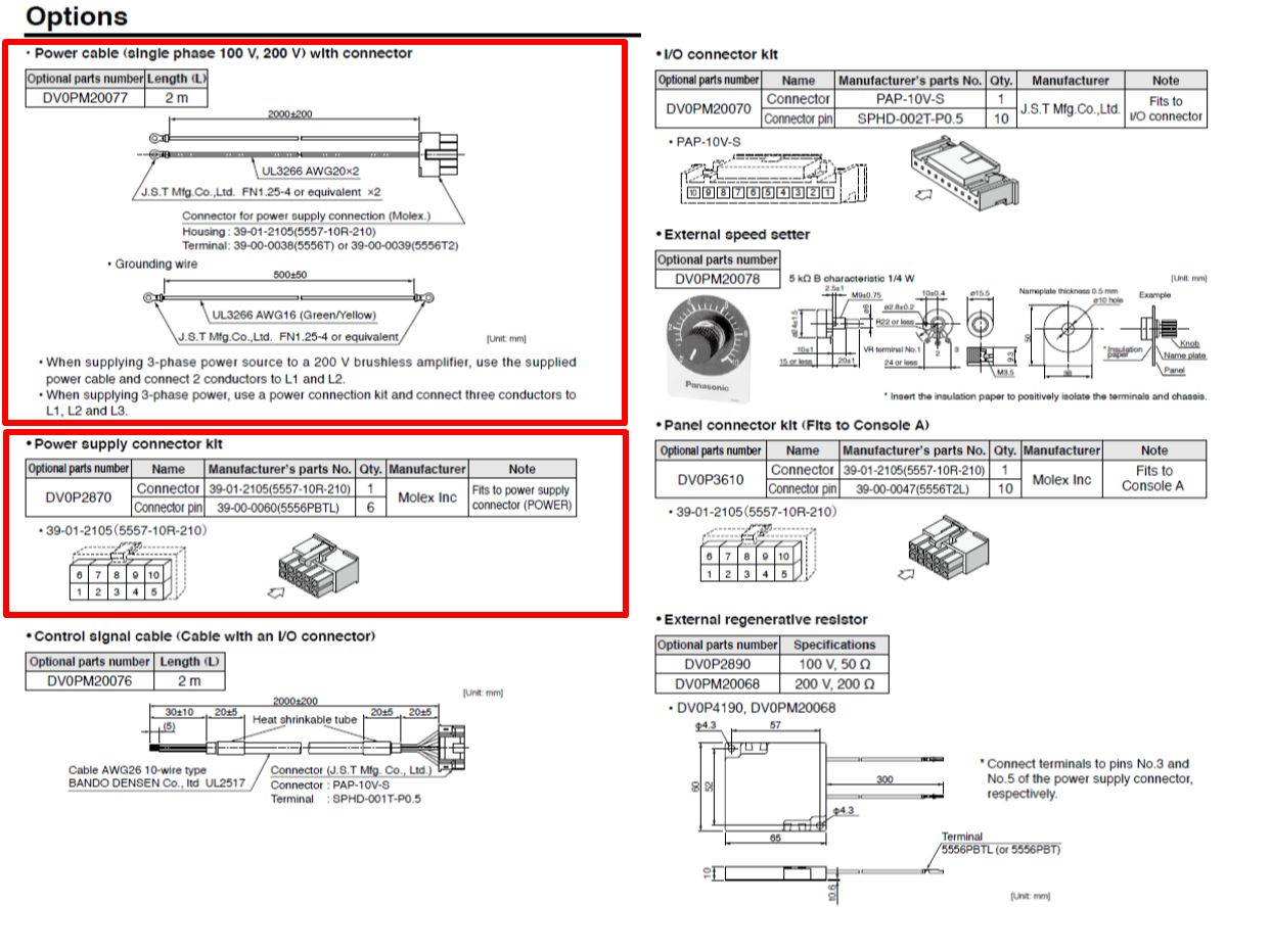 Is it possible to purchase power connection cables for the GV Series ...